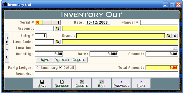 accounting software for paper  u0026 board mills
