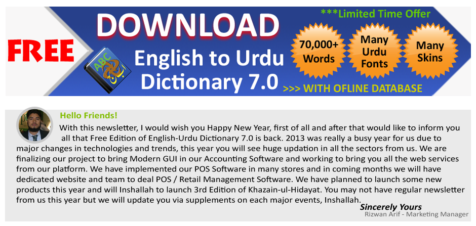 Back to Urdu Dictionary Free online dictionary offering english to u